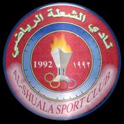 Al-Shula (IRQ)