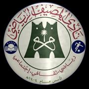 Al-Maseef