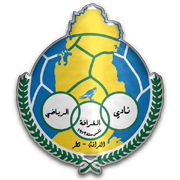 Al-Gharrafa Sports Club