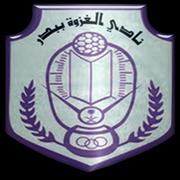 Al-Ghazwa