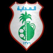 Al-Hedaia