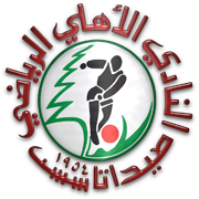 Al-Ahli Saida