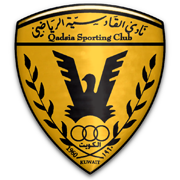 Al-Qadsia Sporting Club