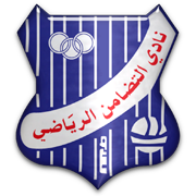 Al-Tadamun Sporting Club
