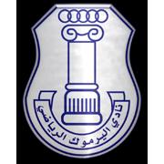 Al-Yarmouk Sporting Club