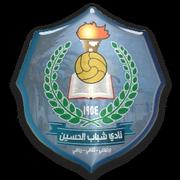 Shabab Al-Hussein