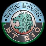 Pupyung High School