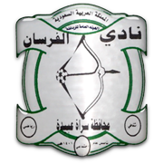 Al-Fursan