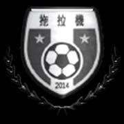 Clube Desportivo Lai Kei de Macau