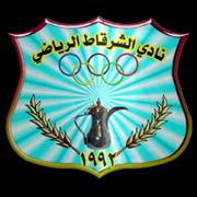 Al-Shirqat