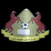 Al-Shehan