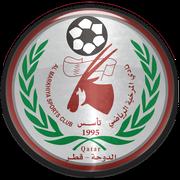 Al-Markhiya Sports Club II