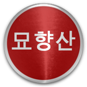 Myohyangsan Sports Group