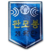 Kwanmobong Sports Group