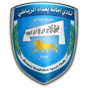 Amanat Baghdad Sports Club