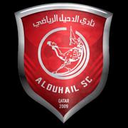 Al-Duhail Sports Club