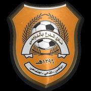 Al-Darae