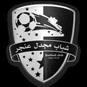 Shabab Majdal Anjar