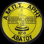 APS Aris Avatou