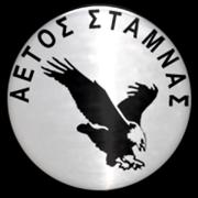 ΑΟ Aetos Stamnas