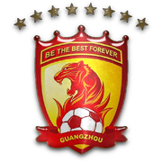 Guangzhou Hengda