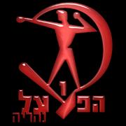 Hapoel Nahariya