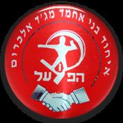 Ikhud Bnei Majd el-Kurum
