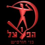 Hapoel Bnei Hurfeish