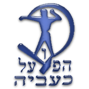 Hapoel Tseirey Ka'abiyye