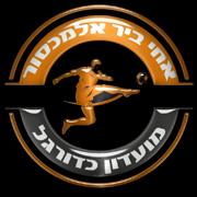 Football Club Bnei Bir el-Maksour