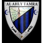 Ahly Tamra