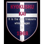 Kyoku Shu-kai