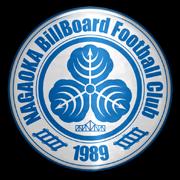 Nagaoka Bill Board FC