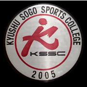Kyushu Sogo Sports College