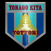 Yonago Kita High School