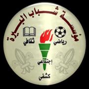 Shabab Al-Birah