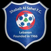 Shabab Al-Sahel