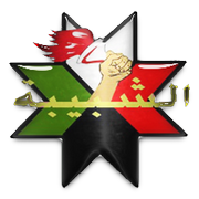 Al-Shabiba Al-Mazraa
