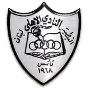 Al-Ahli Nabatieh