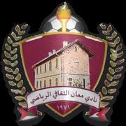 Al-Ma'an