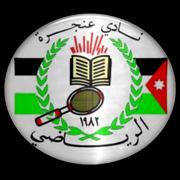 Al-Anjara
