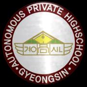 Kyungshin High School