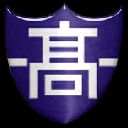Andong High School
