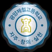 Kwangyang Jechul High School