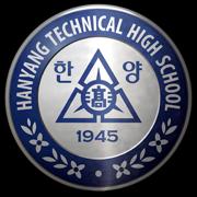 Hanyang Technical High School