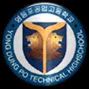 Youngdeungpo Technical High School