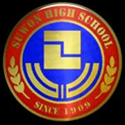 Suwon High School
