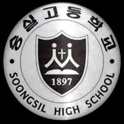 Soongsil High School