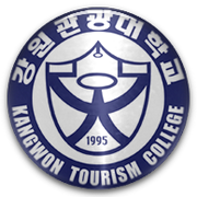 Kangwon Tourism College