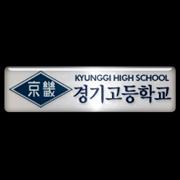 Kyunghee High School